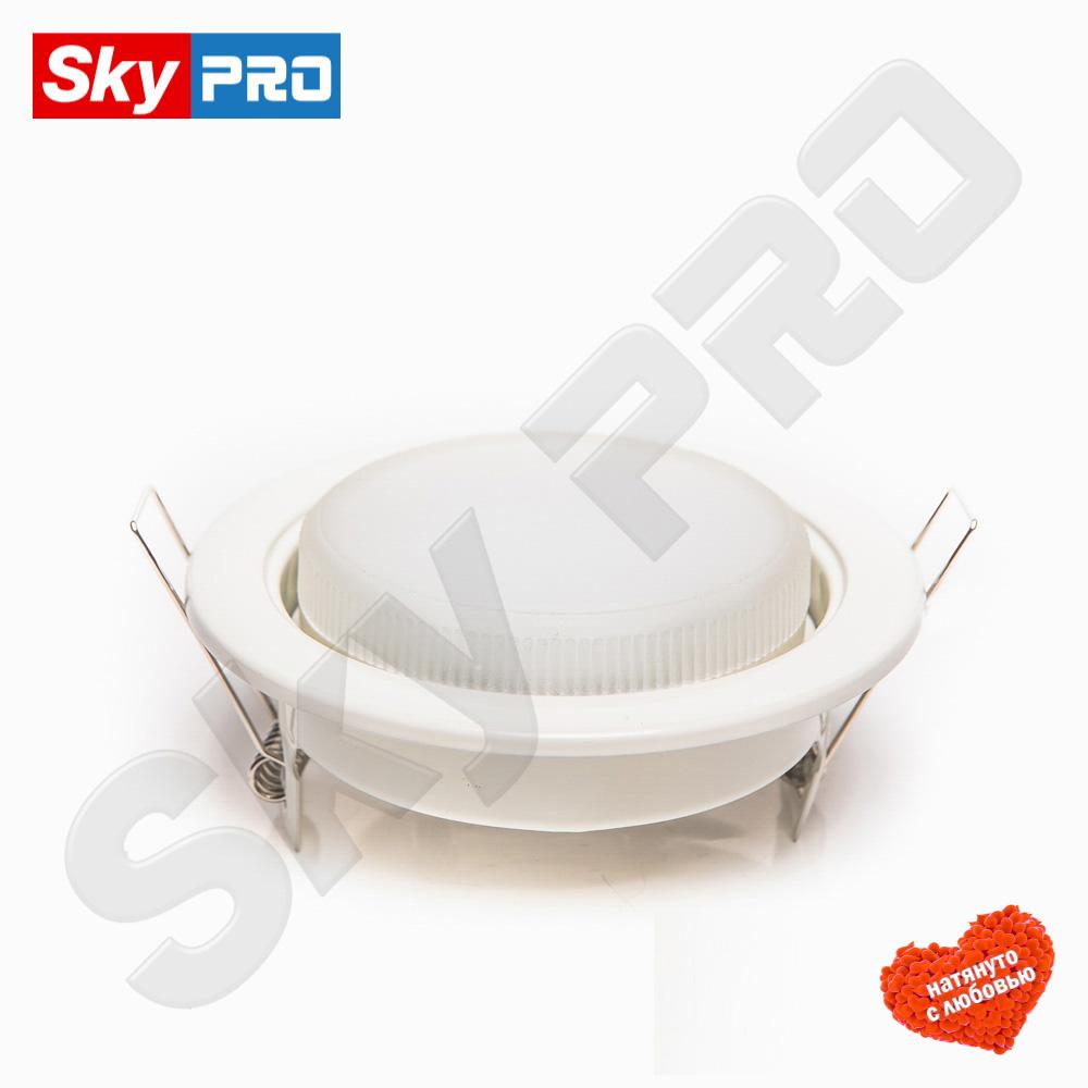 Белый светодиодный светильник SkyPRO 53 купить